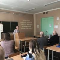 Вопросы НИРС на семинаре педагогов