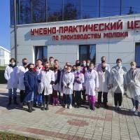 Выезд в учебно-практический центр по производству молока «Калиново»
